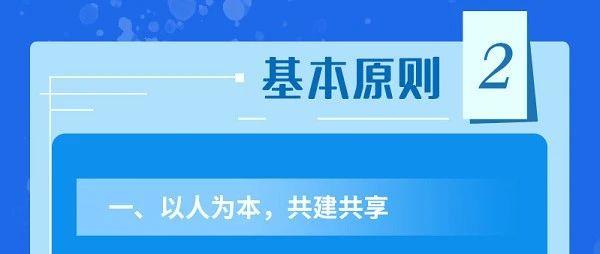 """【最新】黄浦江""""世界会客厅""""将现十大旅游板块!沪深化世界著名旅游城市建设规划公布"""
