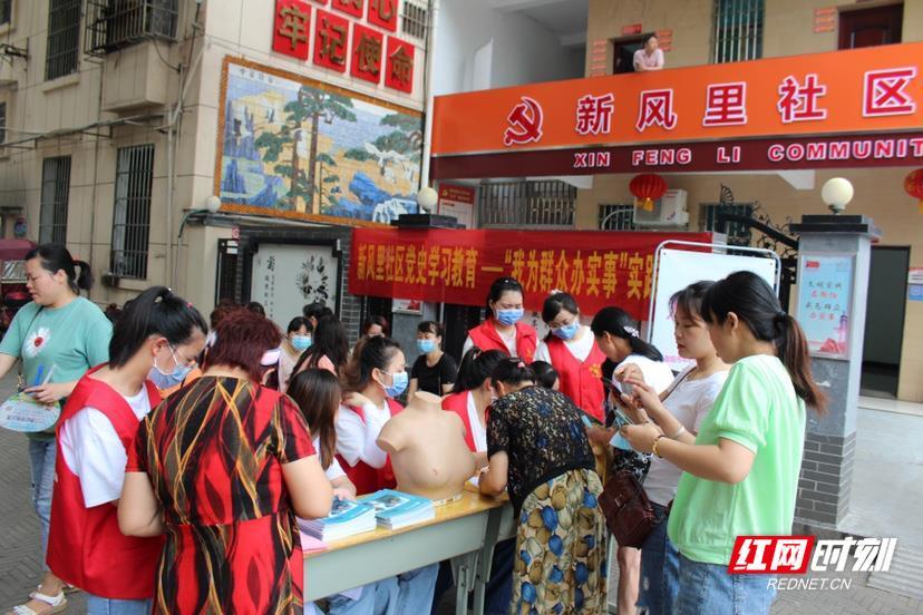 衡阳市中心医院乳腺疾病公益筛查项目正式启动