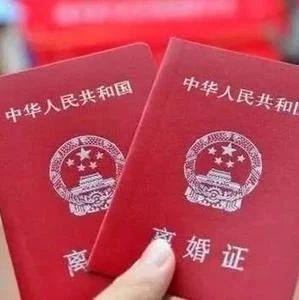 结婚3年,浙江一全职妈妈离婚时提出19万家务劳动补偿,法院判了