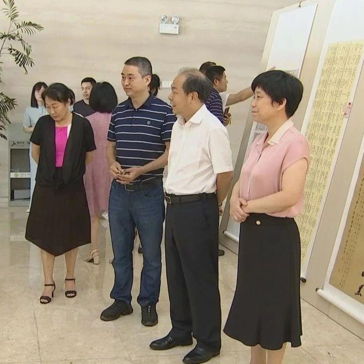 九江百名书法家馆藏作品庆祝建党百年