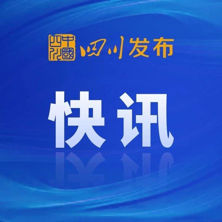 四川2021艺术体育类招生专业统一考试分数线公布