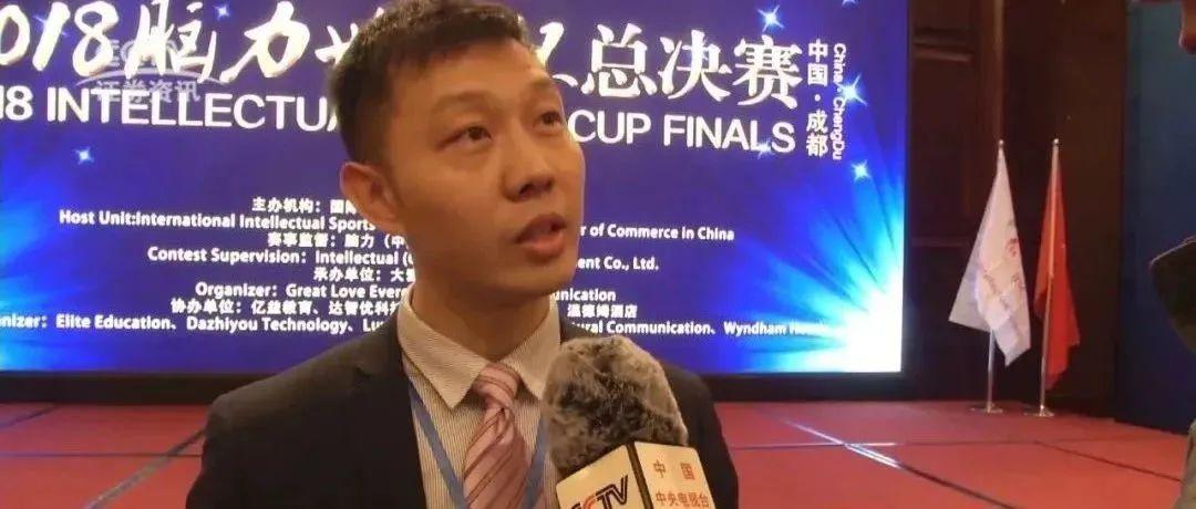国际记忆教练来福州开亲子公开课,限量门票免费领!