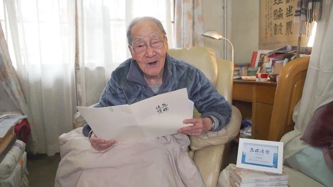 6月23日直播预约   送别许渊冲:百岁人生,一身诗意
