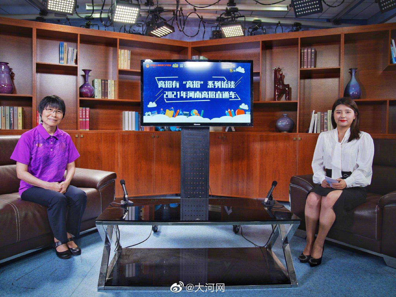 2021年清华在河南的招生专业特色