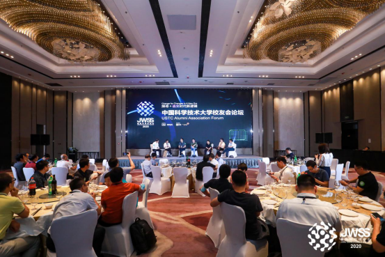半导体行业校友会:成为中国芯产教融合、人才培养的重要一极