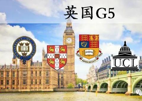 2021年英国G5院校秋季留学生学费集体上涨