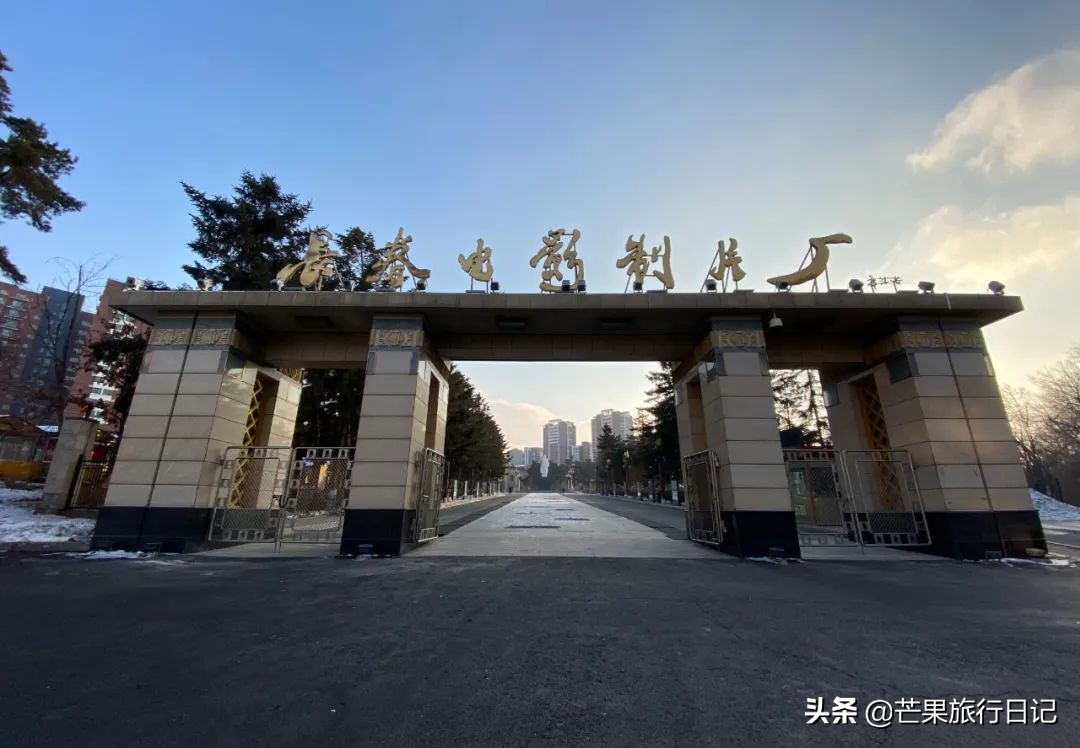 长春长影旧址博物馆