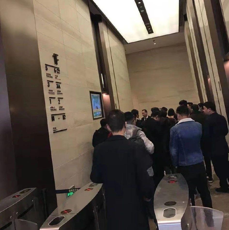 大悦城欠薪引发数十名员工维权?或因业绩亏损、高管离职