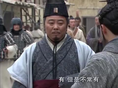 大秦帝国:秦国首富见利忘义,张仪嘲讽:你若做官,必能为相