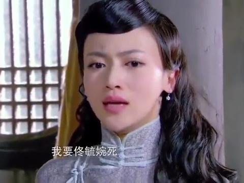 烽火佳人:红羽在黎绍峰胁迫下,决定和佟毓婉死磕到底