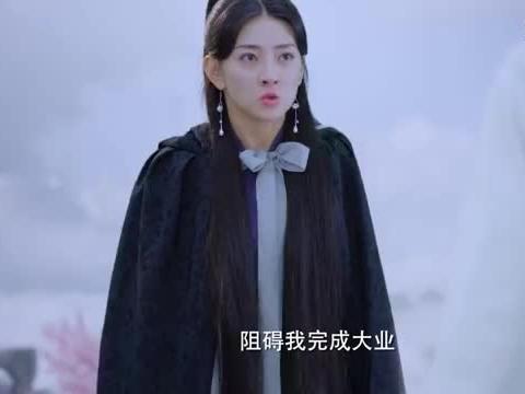 《双世宠妃3》女皇X连城公子虐心剪辑,痴情女子为爱疯狂!