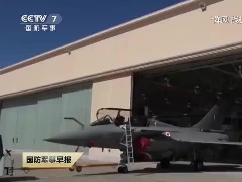 """印度空军组建第二支""""阵风""""战机中队!"""