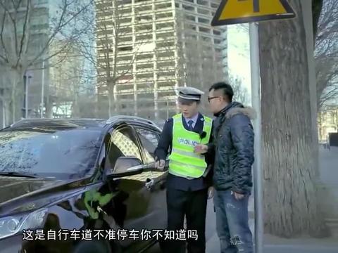 屌丝男士:大鹏演得跟真的似的,交警大哥都懵了