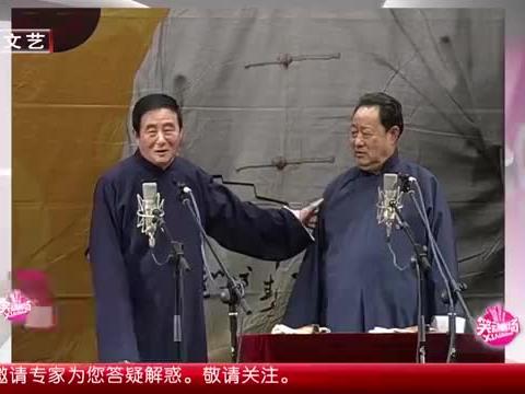 相声《山东话》,台上趣说中国方言,太涨知识了