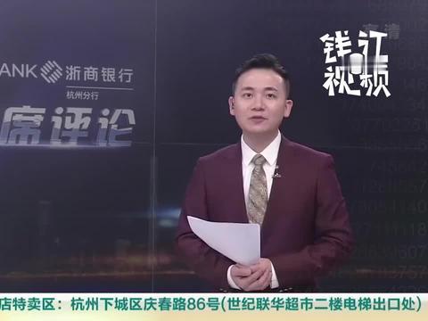 刘雪松:守护中国饭碗,接力父亲梦想