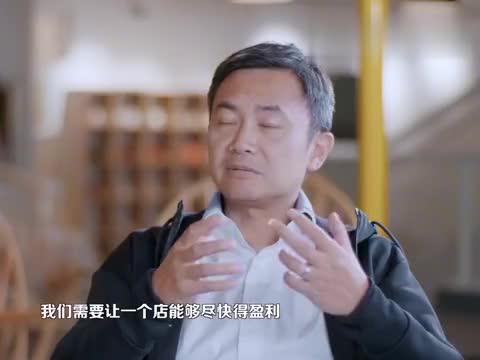 吴婷对话优客工场创始人毛大庆:对自己的现在发展速度是否满意