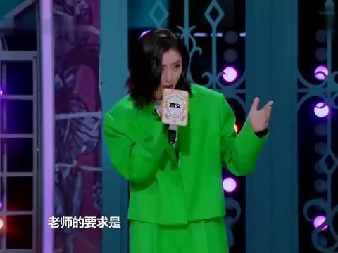 """黄小蕾不顾形象,表演了一坨""""有机化肥"""",笑翻全场!"""