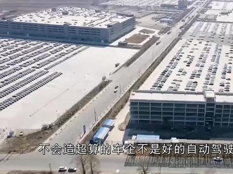 特斯拉公布超级计算机Dojo,汽车生产商为什么跨界?