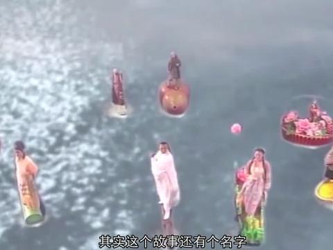 东游记中,八仙有哪些缺点而要渡劫?各自的灵珠是什么颜色?