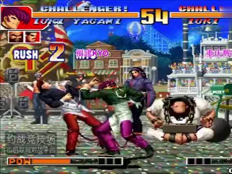拳皇97:重庆辉辉残血大逆转,最强神乐无限祝词大放异彩