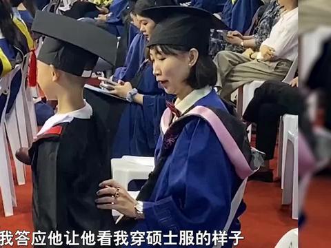 常州大学33岁毕业生带5岁儿子参加毕业典礼,妈妈:希望能激励他