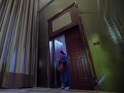 影视:保姆带艾米尔来到住处, 并让艾米尔签下字据作为证据!
