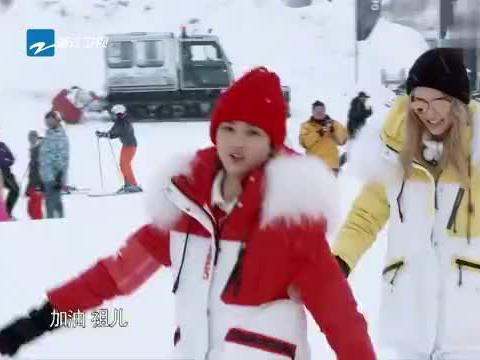 奔跑吧:宋祖儿太可爱,雪道大赛,直接害怕到结巴!