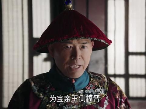 如懿传:熹贵妃的小算盘落空,青璎被封侧福晋,还是弘历特意求的