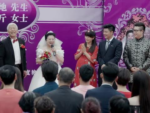 大结局,老刘八斤婶结婚,冰葡萄酒合作社开业