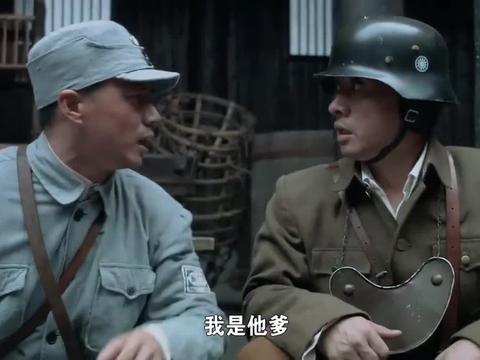 圣天门口:镇长家里太热闹,段奕宏欢喜冤家打闹日常,太搞笑了