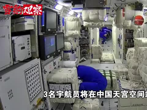 中国神舟十二号载人飞船发射成功,中国航天的成绩让各国羡慕不已