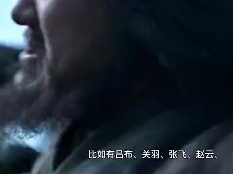 《三国演义》中关羽是五虎将之一,为何不找赵云而找马超比武?