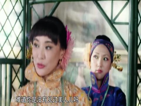 京城81号:林心如凤冠霞衣,坐船出嫁,手上4个黄金手镯真抢眼