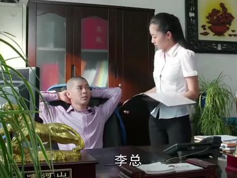 乡村爱情:李大国看着体检单犯嘀咕,不信孩子是自己的,香秀受冤