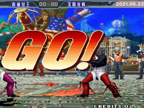 拳皇97 夜枫用大猪当面羞辱包王 禁千鹤之后火力全开包包顶不住了