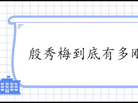 陈佩斯都不敢得罪,刘斌现场直呼:别惹她!