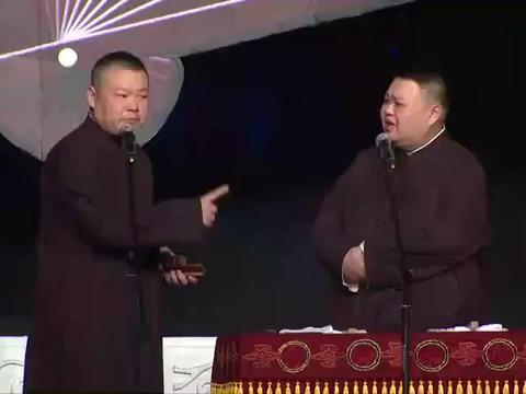 岳云鹏搞笑相声,这家伙说上嘴就不管了,你看那倒霉模样