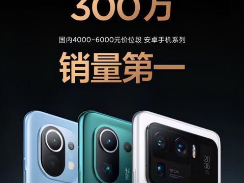 站稳4000-6000元档高端市场,小米11 Pro功不可没