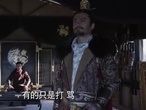 九州海上牧云记:穆如槊传信,言语里全是为了皇帝,保卫他的江山