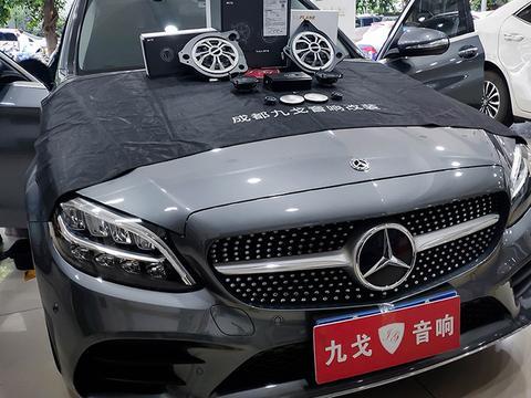 无损改音响 奔驰C200L汽车音响升级丹麦丹拿奔驰专用三分频喇叭