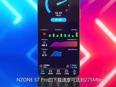 中国移动出手即大招?超窄边框的移动NZONE S7 Pro体验