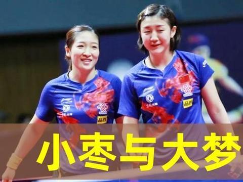 猜奥运团体布阵,国乒南阳直通赛赛程出炉