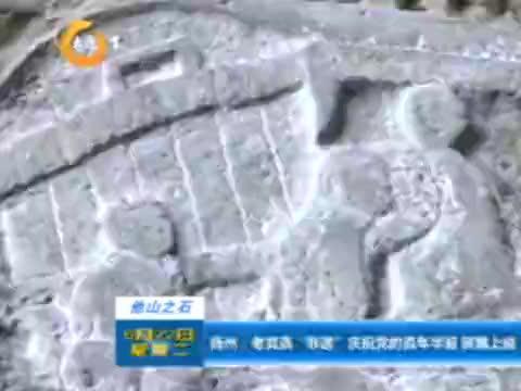 """南京推出地铁版""""红色地图"""",市民扫码即可寻访地铁沿线红色印记"""