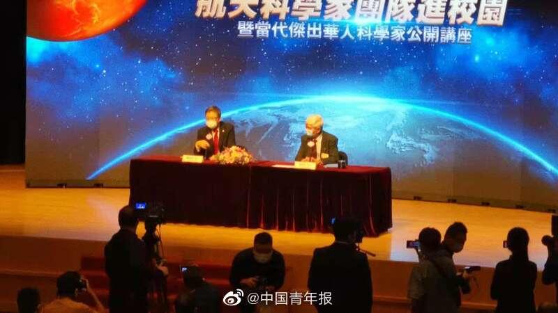 戚发轫院士:热情欢迎在港学生参与祖国航天事业