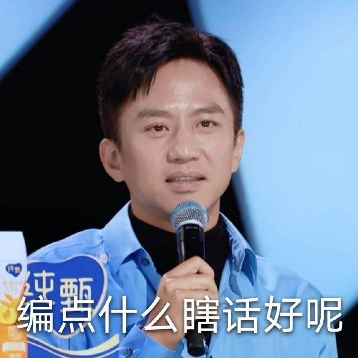 汉语言文学专业、新闻学专业……