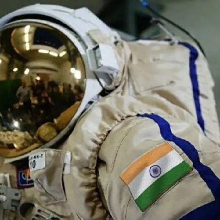 首艘印度载人飞船半年后就升空?4名航天员正苦练,指标看齐神舟