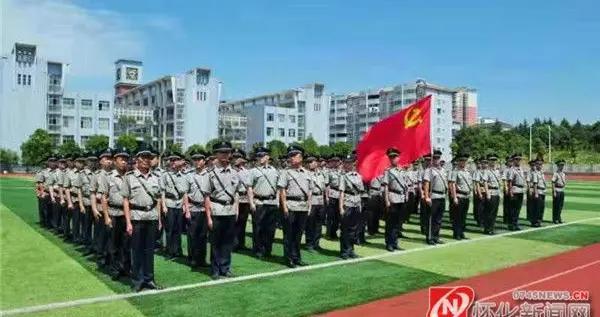 怀化市首届保安员职业技能竞赛暨庆祝中国共产党100周年全市保安系统维稳誓师大会举行