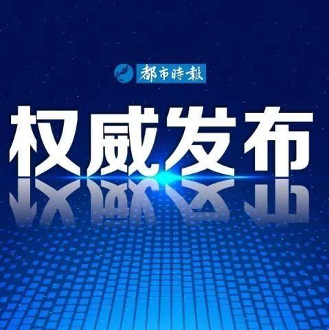 2021年云南高考各分数段人数公布