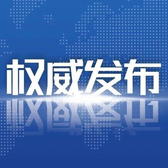 """我省打造政府服务""""总客服""""丨今年底前统一为""""12345政务服务便民热线"""""""