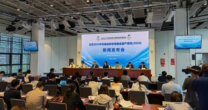 北京冬奥会筹办促进残疾人事业多方面发展